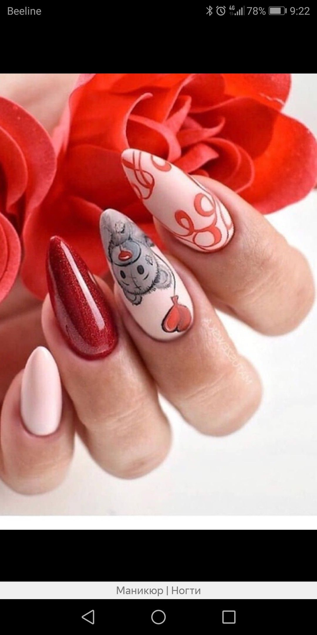 Pin By Naninails On Cute Sweet Nail Art Nehty