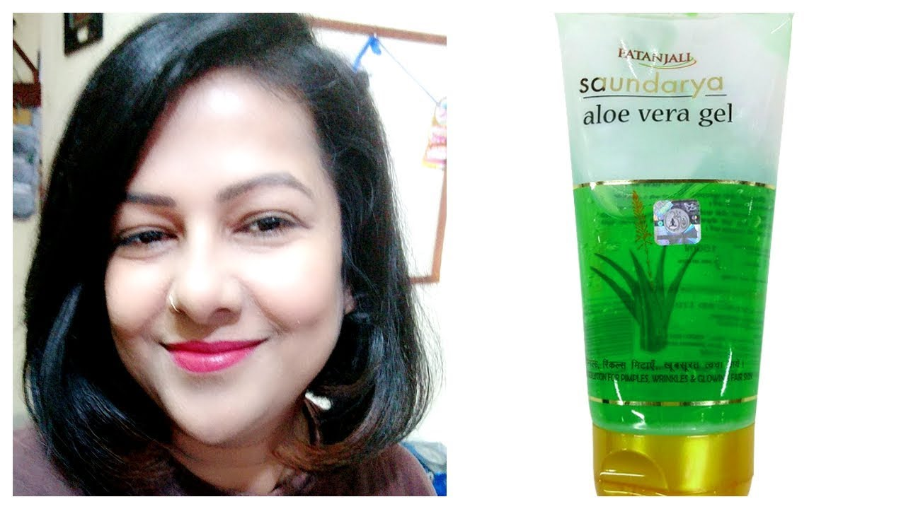 How To Use Aloe Vera Gel As Primer Youtube