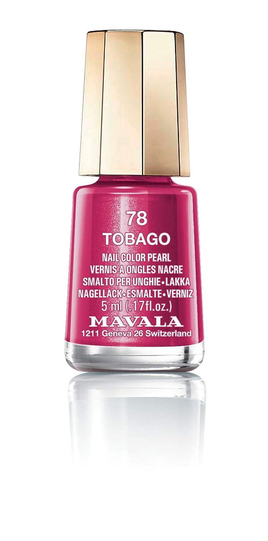 Amazon Com Mavala Nail Lacquer No 12 Berlin 0 17 Ounce Beauty