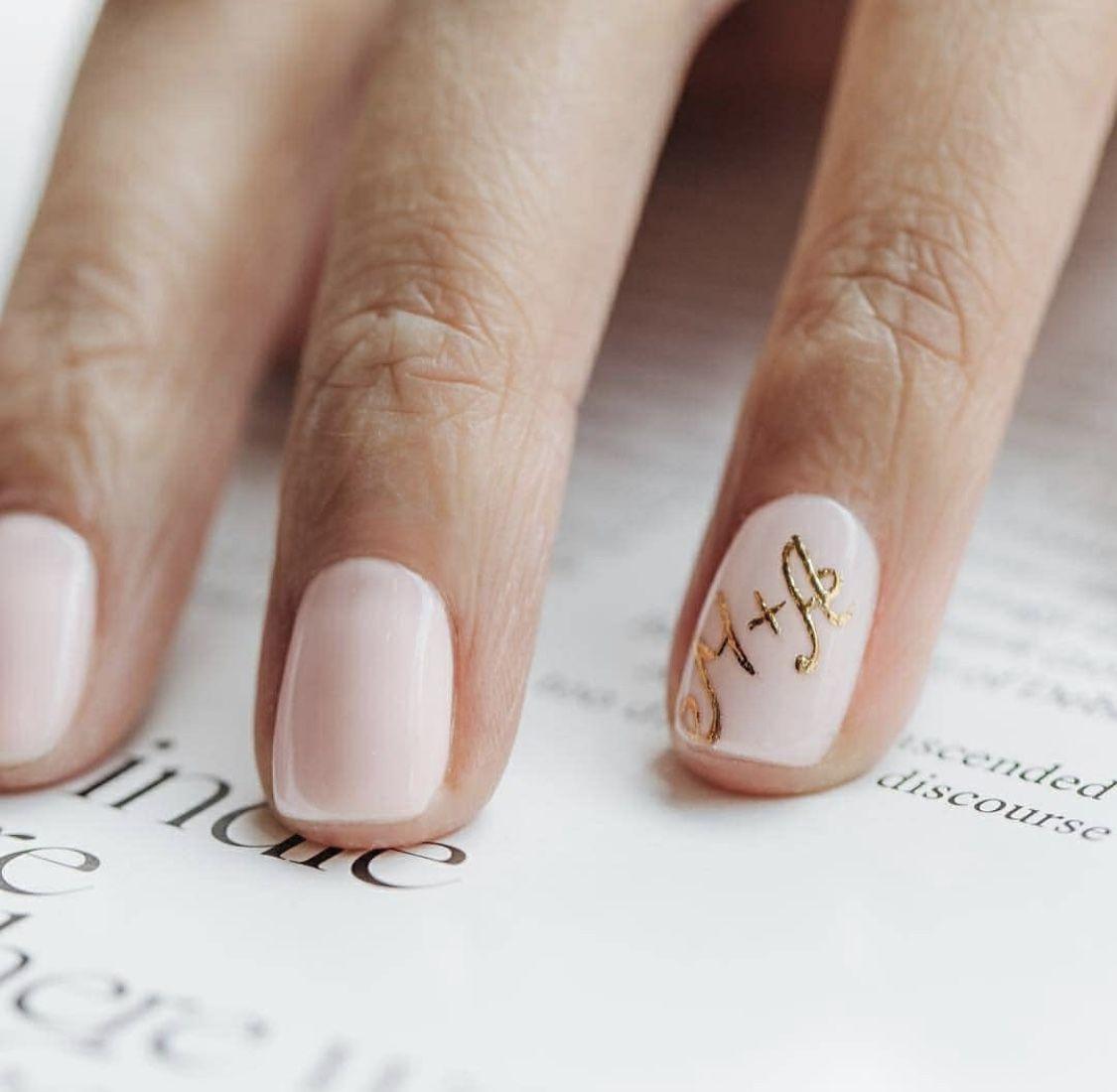 Wedding Nails Nehty Napady Na Dekorace A Svatba