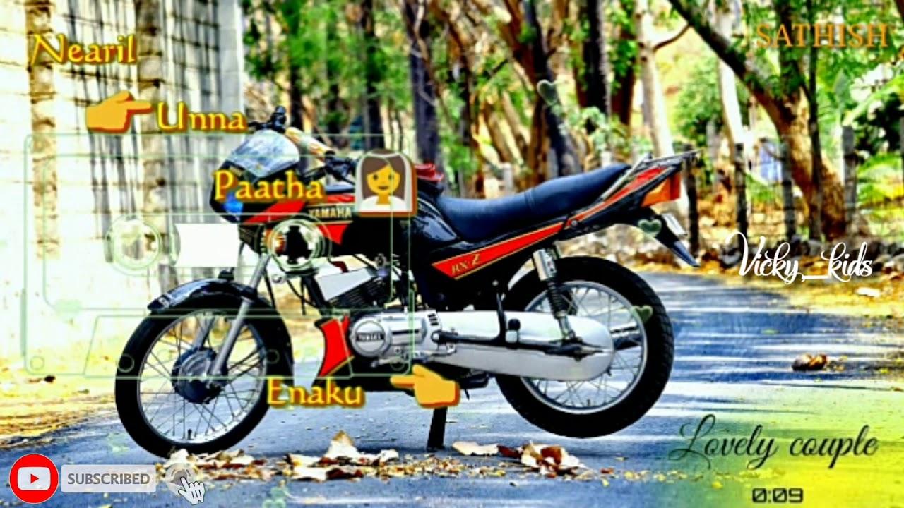 Rxz Yamaha Bike Whatsapp Status Youtube