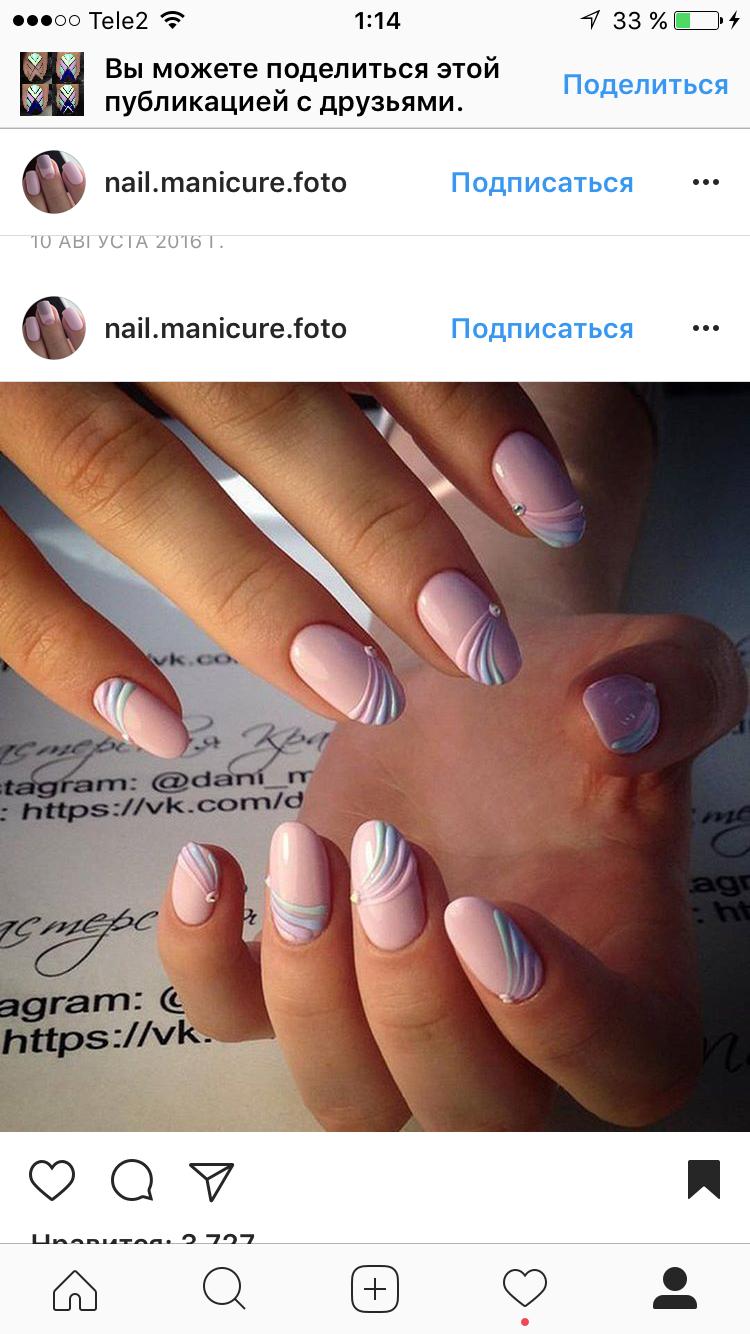 Pin By Mirka Fuksova On Manikyur Dizajn 2017 Nail Designs Pink Nails Beauty Nails